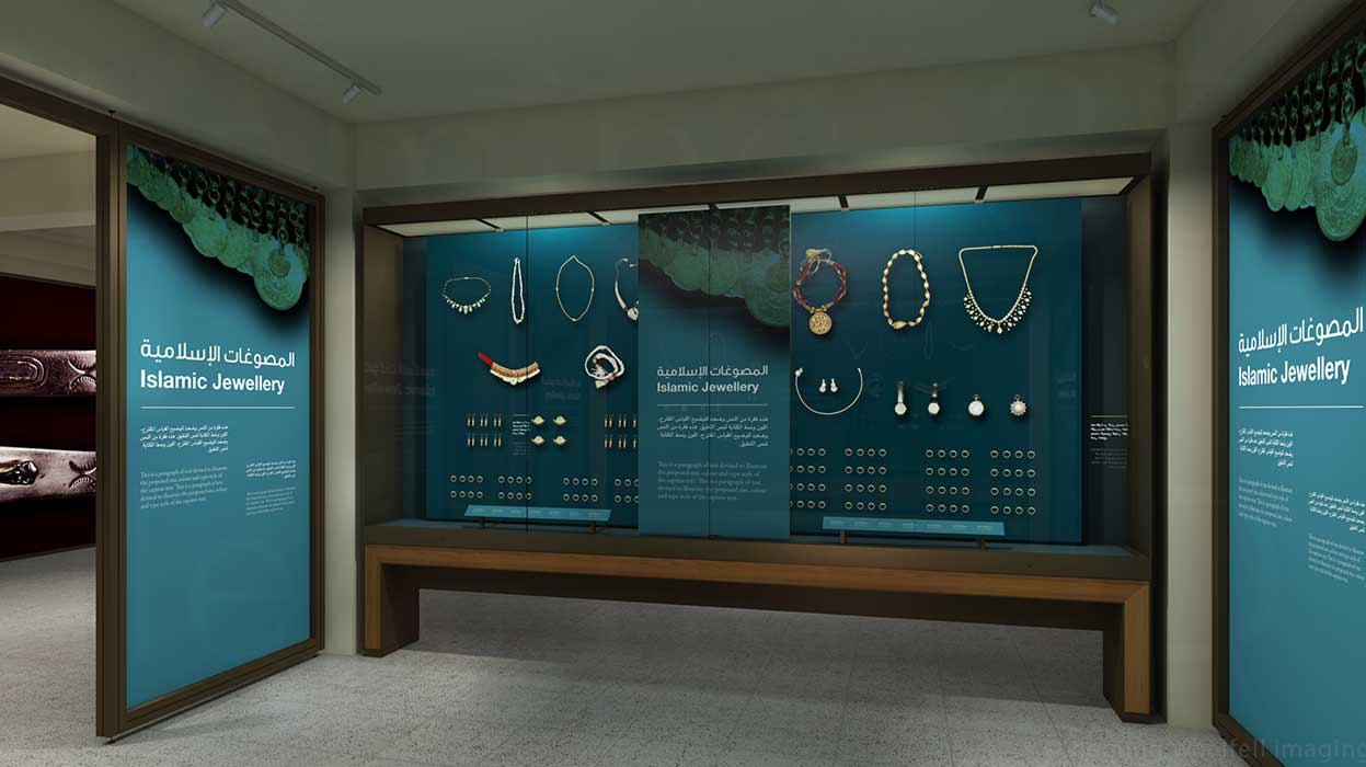 Sheikh Faisal Museum Jewellery display